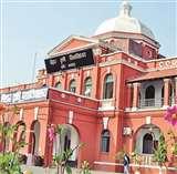 Events in Bhagalpur Today, 18th February 2020, जानें भागलपुर में आज क्या हो रहा खास