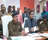 यूपी बोर्ड परीक्षा : देवरिया में फर्जी प्रवेश पत्र बनाने वाले गिरोह का पर्दाफाश Gorakhpur news
