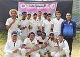 बी डिवीजन क्रिकेट लीग मैच : दूसरे क्वार्टर फाइनल में भागलपुर क्रिकेट एकेडमी ने केसीसी कहलगांव को हराया Bhagalpur News