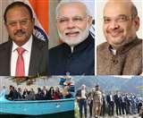 कश्मीर का राग अलापने वालों को मोदी सरकार ने कड़ा रुख अपनाकर दिखाया दूर का रास्ता
