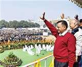 दिल्ली में केजरीवाल जो भी चमत्कार दिखाएंगे वही उनके राजनीतिक भविष्य की दिशा तय करेगा