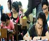 परीक्षा के तनाव में कहीं गलत कदम न उठा लें छात्र, अपनाएं 'हैपिनेस पाठ्यक्रम'