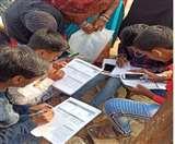 Bihar Board Matric Exam2020: परीक्षा के दूसरे दिन भी गणित का प्रश्नपत्र वायरल! मचा हड़कंप