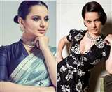 Style Choker Like Kangana Ranaut: चोकर की हैं शौक़ीन, तो कंगना रनौत से सीखें इसे स्टाइल करना!