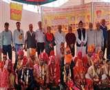 जोधपुर में सामूहिक विवाह सम्मेलन का आयोजन, 53 जोड़े बने जीवन साथी