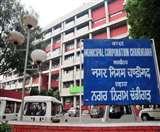 कर्मचारी यूनियन ने किया घड़ियों का विरोध, कहा- कलाई पर बांधने से हो रही तबीयत खराब Chandigarh news