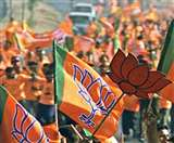 शिअद संग गठबंधन में होगा भाजपा का नया दांव, 59 सीटों पर दावा ठोकने की तैयारी