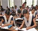 UP Board Exam 2020 : इंटर के सामान्य हिंदी में पहले प्रश्न पर ही किरकिरी, सभी विकल्प गलत