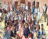 BIhar Board Matric Exam 2020: हड़ताली शिक्षकों पर हुई बड़ी कार्रवाई, दो शिक्षक हुए बर्खास्त