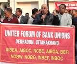 वेतन बढ़ोत्तरी को लेकर बैंक कर्मियों ने किया प्रदर्शन Dehradun News