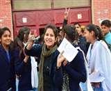 UP Board Exams: 10वीं और 12वीं की परीक्षाएं आज से शुरू, 10.89 लाख छात्र-छात्राएं ले रहे भाग Meerut News