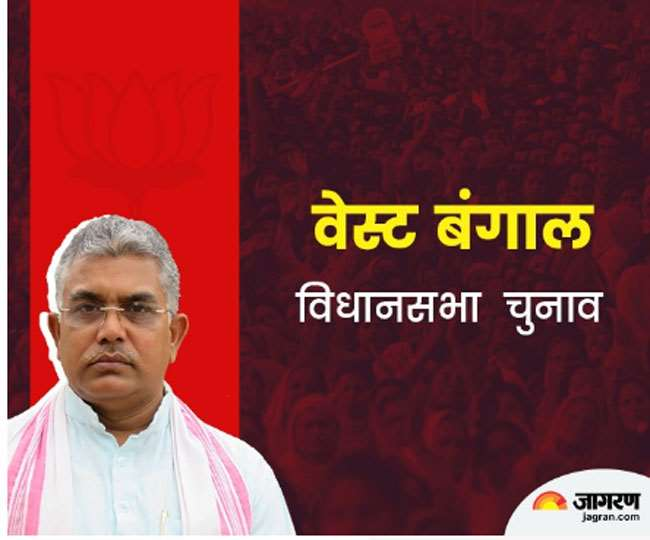Dilip Ghosh: The BJP Front leader in West Bengal, know all about him