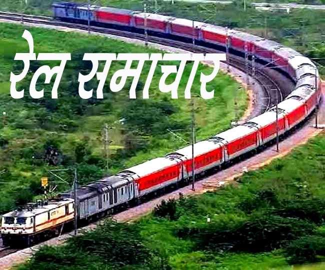 Indian Railways News: भारतीय रेल यात्री सुविधाओं के लिए ये 5 महत्वपूर्ण ट्रेनें चलाने जा रही है।