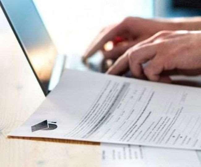 UKPSC Mains Exam Schedule 2021: उत्तराखंड लोक सेवा आयोग (Uttarakhand Public Service Commission, UKPSC)