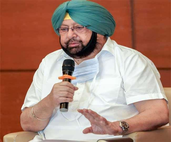 पंजाब के मुख्यमंत्री कैप्टन अमरिंदर सिंह की फाइल फोटो।