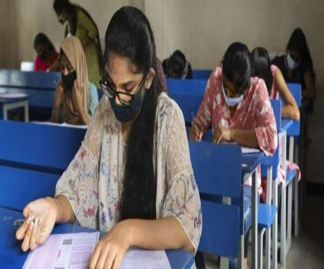 UP BEd Joint Entrance Exam 2021: The exam will be held on 18th July and the online counseling from 10th August