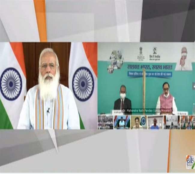 कोविड-19 फ्रंटलाइन वर्करों के लिए क्रैश कोर्स की शुरुआत, प्रधानमंत्री मोदी करेंगे उद्घाटन