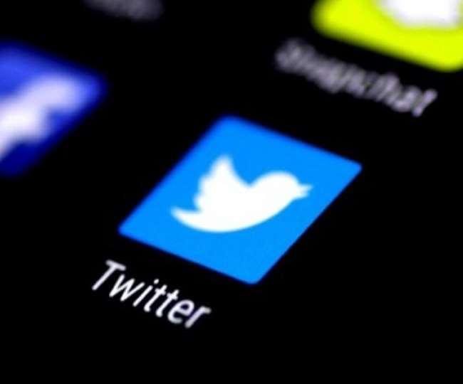 ट्विटर के अधिकारियों ने संसदीय समिति के सामने अपना पक्ष रखा है।