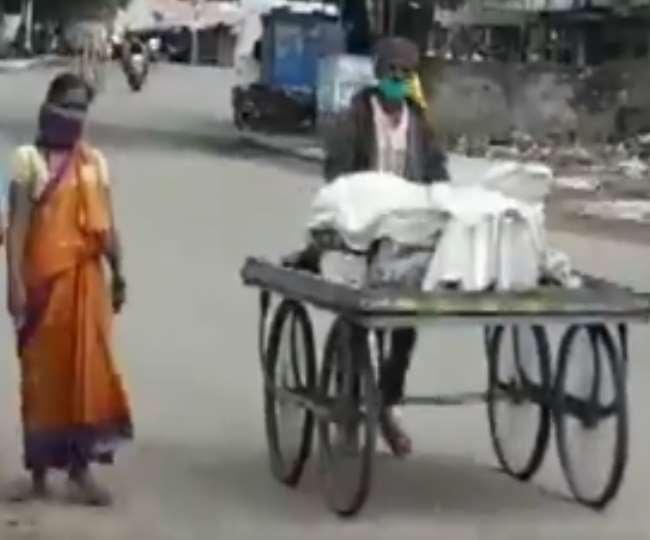 Video : कोरोना की दहशत, किसी ने नहीं दिया कंधा, ठेले पर ले जाकर करना पड़ा अंतिम संस्कार - दैनिक जागरण (Dainik Jagran)
