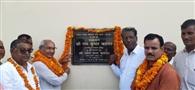 राज्यसभा सदस्य रामकुमार ने कश्यप चौपाल में नवनिर्मित भवन का किया उद्घाटन ।