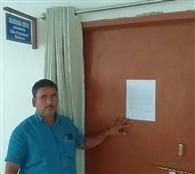 12 जिप सदस्यों ने वापस लिया इस्तीफा, दो का मामला फंसा