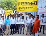 रैली निकालकर छात्र-छात्राओं ने जगाई स्वच्छता की अलख