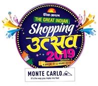 ग्राहकों को बाजार तक ला रहा है ग्रेट इंडियन शॉपिग उत्सव
