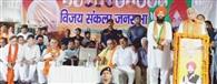 कांग्रेस का हरियाणा में शून्यकाल शुरू हो चुका है : मनोहर