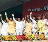 Aligarh Iglas Assembly Poll 2019 : सीएम योगी बोले, भाजपा ने 370 खत्म की और कांग्रेस ने देश को आतंकवाद दिया Aligarh news