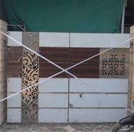 राजेंद्र नगर में चार इमारतें सील, जल्द की जाएंगी ध्वस्त