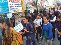 सिंगल यूज प्लास्टिक के खिलाफ रैली निकाल किया जागरूक