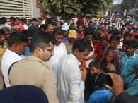 मोर गांव के ग्रामीणों ने समाहरणालय में किया प्रदर्शन