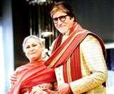 Karwa Chauth: अमिताभ बच्चन ने जया बच्चन के साथ शेयर की फोटो, कहा- 'एक चांद दूसरे चांद के इंतजार में था'