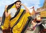 Ayushmann khurrana Movie Fee: आयुष्मान ने बढ़ा दी अपनी मूवी फीस, 5 गुना की बढ़ोतरी