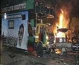 कई बड़े धमाकों से दहली दुनिया, लेकिन इस धमाके में छिपे थे कई राज; नहीं समझ पाईं थीं बेनजीर