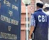 फर्जी कागजात पर 17 करोड़ लोन लेकर हो गया चंपत,जमशेदपुर में सीबीआइ की दबिश Jamshedpur News