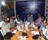 Jharkhand Assembly Election 2019: विपक्ष ने एक चरण, तो भाजपा पांच चरण में चुनाव की पक्षधर; आज अफसरों से फीडबैक लेगा चुनाव आयोग