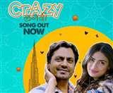 Crazy Lagdi Song Out: आथिया शेट्टी के लिए क्रेजी हुए नवाजु़द्दीन सिद्दीकी, देखिए 'मोतीचूर चकनाचूर' का पहला गाना
