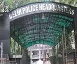 दिल्ली में थानों पर आतंकी हमले का अलर्ट, पुलिस विभाग में मचा हड़ंकप; बढ़ाई गई सुरक्षा