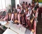 जूनियर हाई स्कूल की परीक्षा बनी मजाक, हिंदी की जगह दिलवा दी विज्ञान की परीक्षा Agra News