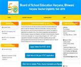 HTET 2019: हरियाणा शिक्षक पात्रता परीक्षा के लिए आवेदन का अंतिम दिन आज, जल्दी करें