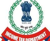 आयकर विभाग चेन्नई, हैदराबाद समेत कई राज्यों में शुरु करेगा वेलनेस ग्रुप