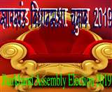 Jharkhand Assembly Election 2019: दल तय करें न करें, दावेदारों ने कस ली कमर; ऐसे समझें सियासत की तपिश