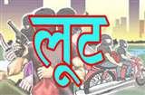 गजरौला में नकदी व ई-रिक्शा लूटकर चालक को जंगल में फेंका, खलबली Amroha News