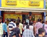PMC Bank Scam: नहीं थम रहा मौतों का सिलसिला, एक और खाताधारक की गई जान