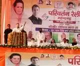 Haryana election 2019ः पीएम मोदी पर राहुल गांधी ने लगाया असल मुद्दों से ध्यान भटकाने का आरोप