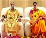 Spiritual Guru Kaliki Bhagvan की 500 करोड़ की अघोषित आय का चला पता, कई जगह हुई छापेमारी