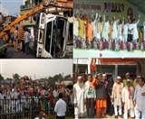 Top Meerut News of the day, 18th October 2019: सहारनपुर में मुख्यमंत्री योगी, गैस का कैप्सूल पलटा, चौकीदार की पीटकर हत्या, इनामी बदमाश गिरफ्तार