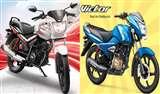 TVS Victor और Star City Plus में कौन है आपके बजट में सबसे किफायती बाइक?
