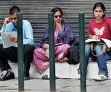 UPTET Exam 2019: इस दिन से शुरू हो रही है आवेदन प्रक्रिया, 22 दिसंबर को होगी परीक्षा